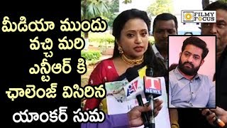Anchor Suma gives Challenge to NTR || Suma about Green India Challenge - Filmyfocus.com
