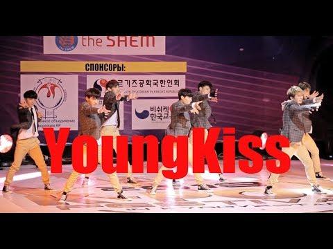 YoungKiss | 2018 K-Pop Festival in Kyrgyzstan | Grand Prix