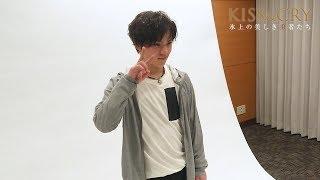 KISS & CRY U-20スペシャル号(表紙・巻頭特集/宇野昌磨選手) 」、10...