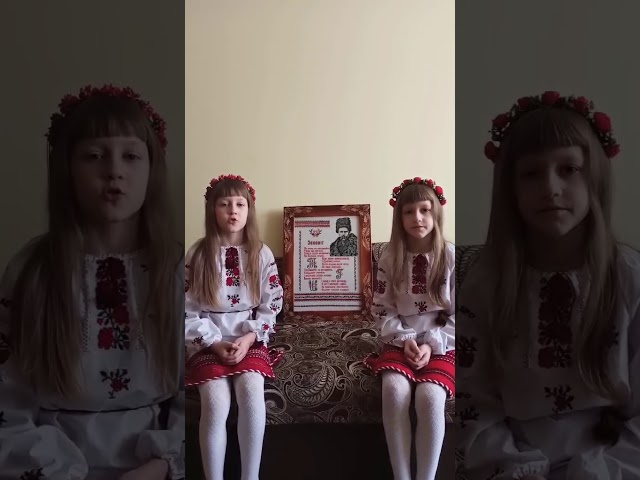 Більо Марія, Софія 4-А кл.