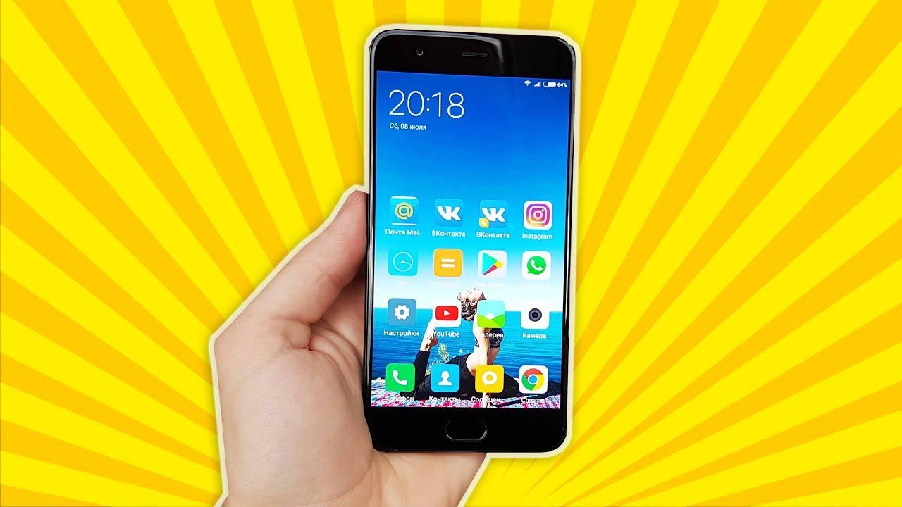 Обзор Xiaomi Redmi 4X: самый стильный Redmi по доступной цене .