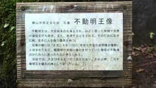 谷不動滝(福井県勝山市北谷町)・・・2015/08