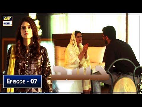 Hassad Episode 7  1st July 2019  ARY Digital Subtitle Eng