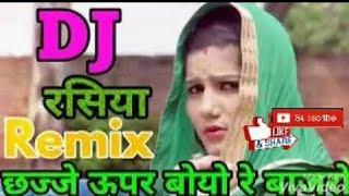 Chhajje uper boyo bajro new version by little boy....I hope u like it...