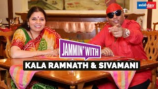 Drummer Sivamani And Violinist Kala Ramnath Spill Their Music Secrets! | Jammin With Midday
