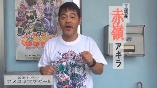 Tシャツレボリューション第4弾!T-SHIRT-YA.COM OKINAWA バージョンです...