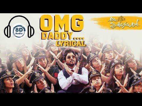 omg-daddy-song- -8d-audio- -ala-vaikunthapurramlo- -allu-arjun- -pooja-hegde- -telugu-8d-songs