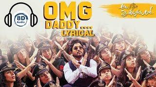 OMG Daddy Song | 8D Audio | Ala Vaikunthapurramlo | Allu Arjun | Pooja Hegde | Telugu 8d Songs