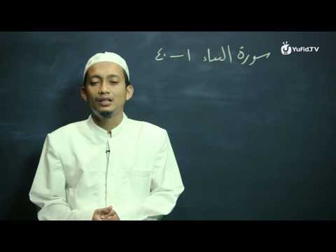 Murottal Bacaan Quran: Surat - An-Naba (Juz 30) - Ustadz M. Ulin Nuha