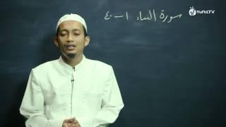 Gambar cover Murottal Bacaan Quran: Surat - An-Naba (Juz 30) - Ustadz M. Ulin Nuha