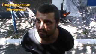 Укрвояка плененный мотороловцами у села Новокатериновка Старобешевский район