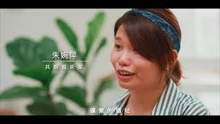 2021礦山藝術季|朱婉萍《青青復耕》