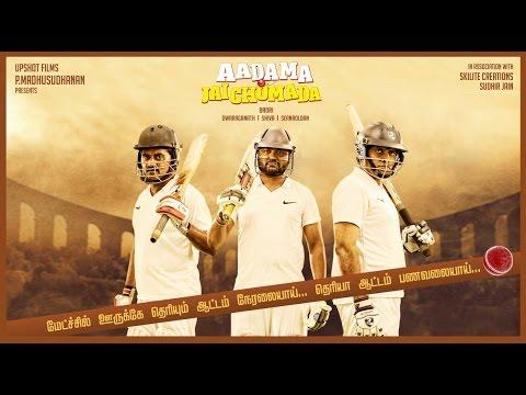 Aadama Jaichomada  | Full Tamil Movie Online | new tamil movie2015  hd