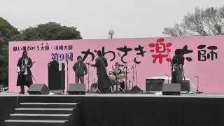 2013.4.20. 第9回 川崎楽大師 横浜銀蝿公開ライブ.