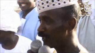 Download Video مشاركة الشاعر ود نجاع في زواج الاخ الشفيع أحمد حسن MP3 3GP MP4