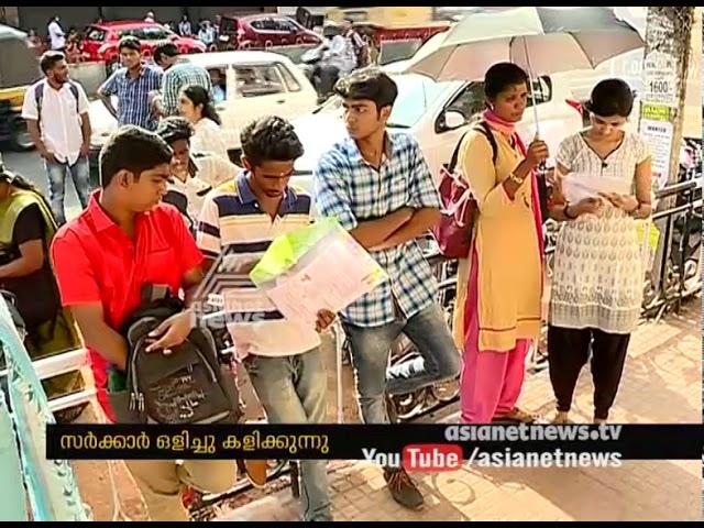കണ്ണൂര് മെഡിക്കല്കോളേജിലെ സര്ക്കാര് ഓര്ഡിനന്സില് 3 സ്വാശ്രയ കോളേജുകളും