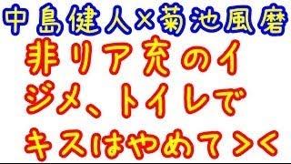 【感動】格差問題のSexy Zoneを救った!元SMAP 中居正広が生放送中にと...