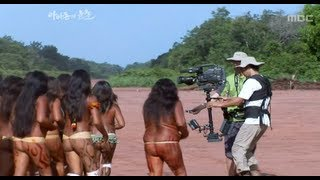 Tears of the Amazon, EP05, #01, 아마존의 눈물, 5회 20100205