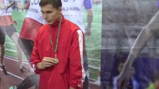 Всероссийский турнир в Казани. Ноябрь 2017 года