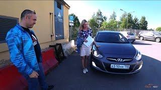 Автоподбор Hyundai Solaris Акпп, Был Найден И Приобретен Лучший Вариант На Рынке, По Отличной Цене!