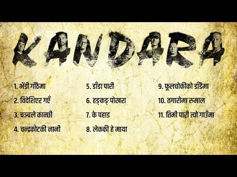Kandara Band Jukebox Vol III - MiX | Evergreen Nepali Songs | Nepali Lok Pop Songs