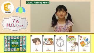 http://bit.ly/eitango1000 あなたのお子さんは、幼児から小学生の聴覚...