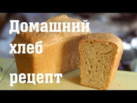 Вкуснейшее блюдо Домашний хлеб - рецепт пошаговый, вкусный )
