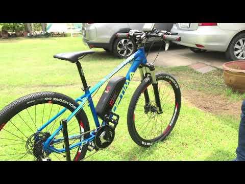 จักรยานเสือภูเขาไฟฟ้าโทร 0819136882