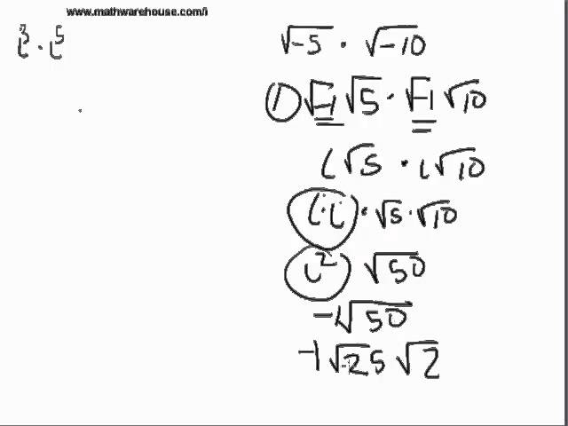 How to Multiply Imaginary Numbers Step by Step examples and – Multiplying Complex Numbers Worksheet