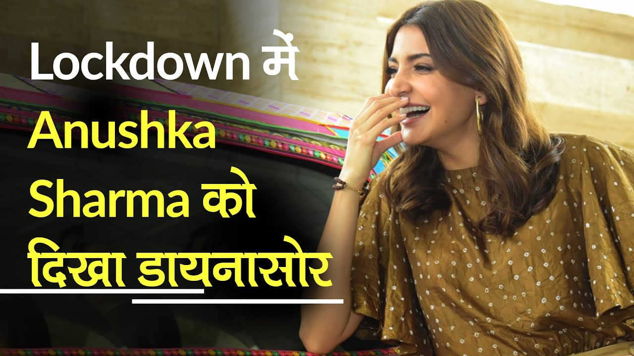 Watch Video: पति Virat Kohli बने डायनासोर, Anushka Sharma ने शेयर किया वीडियो