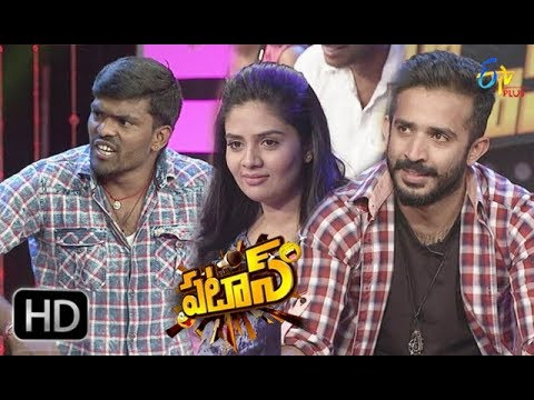 Patas | 8th February 2018 | Full Episode 683 | ETV Plus