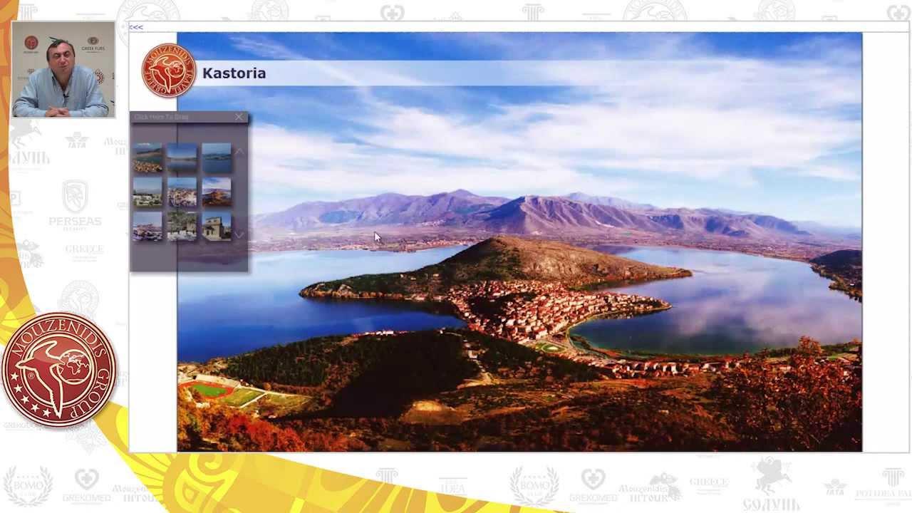 Вебинар по Греции - «Античная Греция» | Mouzenidis Travel
