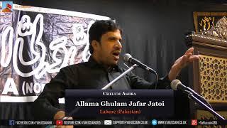 Video 17th Safar 1439 | 2017 - Allama Ghulam Jafar Jatoi (Lahore) - Northampton (UK) download MP3, 3GP, MP4, WEBM, AVI, FLV Juni 2018
