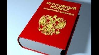 видео Статья 62. Открепительное удостоверение - Центральная избирательная комиссия Российской Федерации