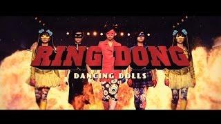 有名ボカロPが全面プロデュースするDancing Dollsの超次元4th Singleか...