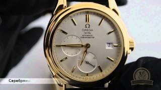 Швейцарские часы Omega De Ville Co-Axial Power Reserve(, 2014-07-29T10:21:58.000Z)