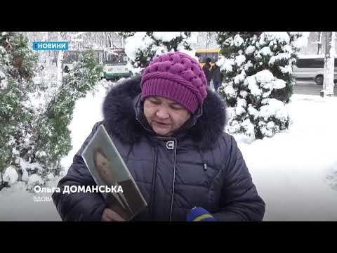 Телеканал UA: Житомир: 14.12.2018. Новини. 17:00