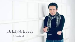 Arman Tovmasyan - Molorvel em