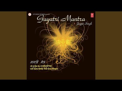 Gayatri Mantra With Rhythm Ver 2
