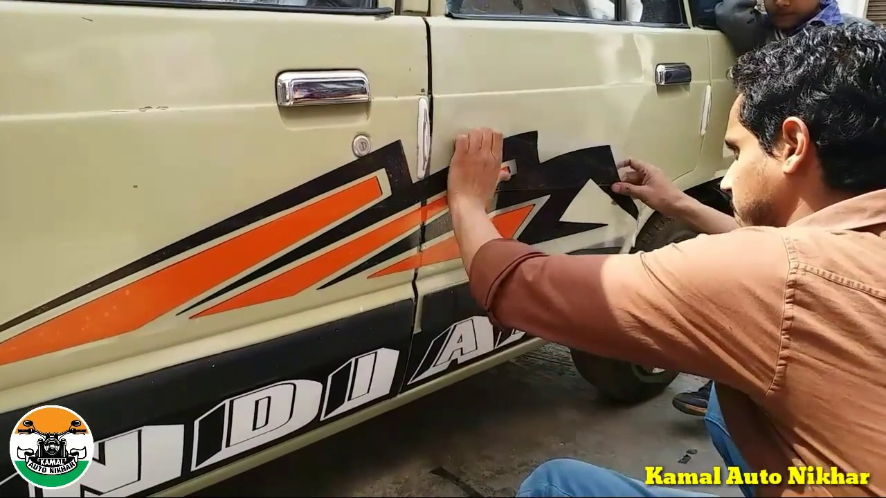 Maruti 800 modified graphics