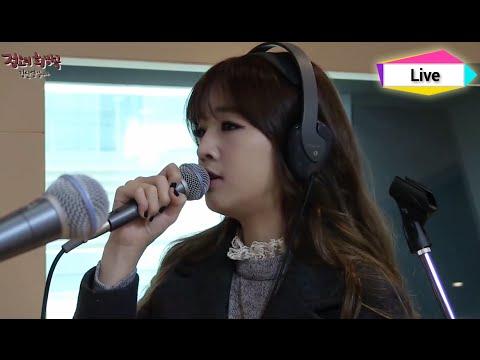 정오의 희망곡 김신영입니다 - Park Boram - It's Alright This Is Love, 박보람 - 괜찮아 사랑이야 20141028