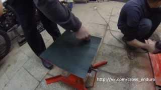 Как сделать подъемник/подставку для мотоцикла(Как сделать подъемник/подставку для мотоцикла или питбайка своими руками. ВСТУПАЙТЕ В НАШУ ГРУППУ http://vk.com/cr..., 2013-12-18T08:28:12.000Z)