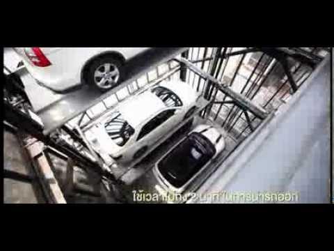 ระบบจอดรถ Mechanical Parking โดย อารียา พร๊อพเพอร์ตี้