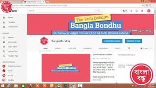 Channel Update :- Technical Bondhu Has Changed Name To Bangla Bondhu. || Bangla Bondhu ||
