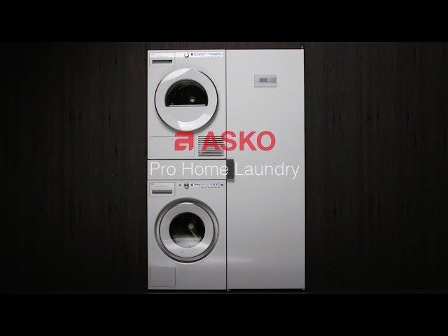 Домашняя Прачечная ASKO Pro Home Laundry
