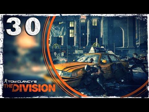 Смотреть прохождение игры Tom Clancy's The Division. #30: Полицейская академия. (1/2)