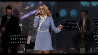 Елена Максимова - Александра (День города на Поклонной горе) 09.09.17.