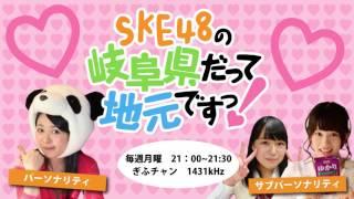 パーソナリティ:加藤るみ・福士奈央 ゲストメンバー:野口由芽.