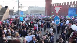 Васильевский спуск 18 марта 2015 года.