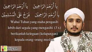 Download lagu Lyric dan Terjemah Ya Arhamar Rohimin Suara emas Habib Hanif Alattas MP3